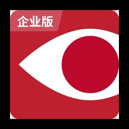 FineReader PDF 企业版