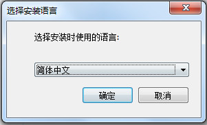 NiceLabel安装语言